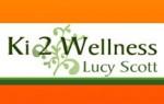 Belfast Herbalist, Colonic irrigation, Natural health clinic, Alternative medicine Belfast, Saintfield Reflexologist, Belfast Reflexologist , Lucy Scott Belfast, Belfast Iridologist